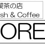 FOREST貸切日のご案内
